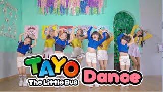 HEY TAYO DANCE! | PINK PANDA X DREAMGIRLS | Tayo Collaboration Project #4 #HeyTayo