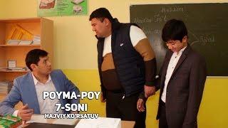 Poyma-poy 7-soni | Пойма-пой 7-сони (hajviy ko