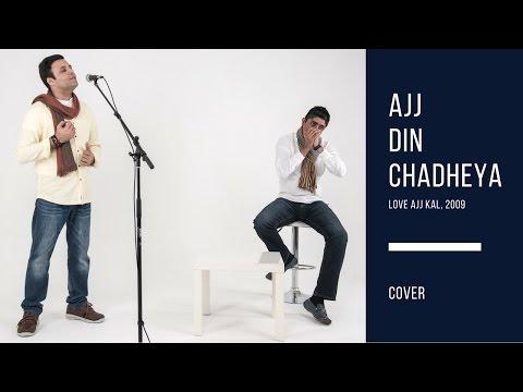 Aaj Din Chadheya Lyrics | Love Aaj Kal (2009) Songs Lyrics ...