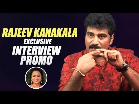 Rajeev Kanakala Exclusive Interview Promo | #AnandoBrahma | TFPC