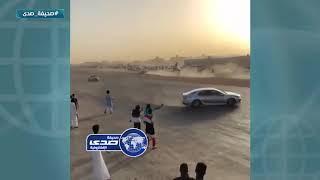 بالفيديو.. حوادث في هجولة مفحطين بالرياض - صحيفة صدى الالكترونية