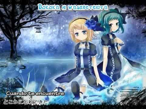 【Vocaloid - Gumi & Rin】 - Always & Forever + mp3 + Sub Esp + Romaji