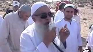 Arafat 2013 / Fazlı Kerem Efendi Hz. (k.s.)