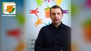 Денис Линев о базовом тренинге и не только