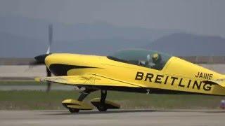 岩国FSD2016・TEAM YOSHI-MUROYA エクストラEA-300/L 曲技飛行