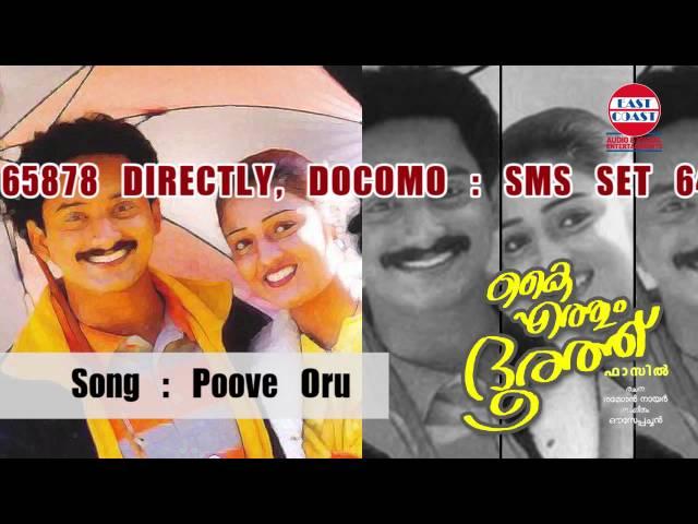 Download Songs From Malayalam Movie Kai Ethum Doorathu