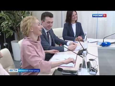 ГТРК СЛАВИЯ Вести Великий Новгород 26 05 20 дневной выпуск