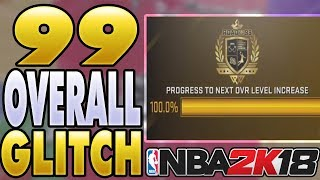 NBA 2K18 99 OVERALL GLITCH +  GET HOF BADGES FASTER • HOW TO LEVEL UP FAST!