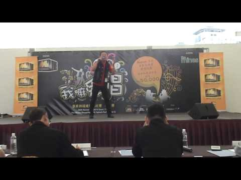 Magnum Hakka & Hokkien Singing Competition Semi Final @ The Mines Shopping Centre Part 4