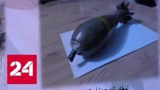 Сирийские боевики хотят применить химическое оружие в Восточной Гуте - Россия 24