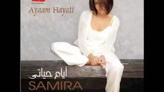 Samira Said - Awam Keda - سميرة سعيد