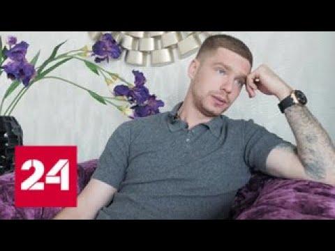 Попал в дурную компанию: хоккеиста Евгений Кузнецова попытались поймать на видео - Россия 24