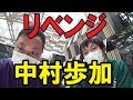 【NGT48】リベンジなるか!?中村歩加にオススメのラーメンを聞く。【『春はどこから…