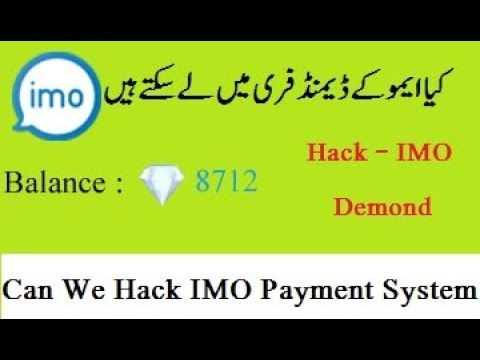 Can We Hack IMO Payment System? #Imo Diamond Hack #Real Or #Fake