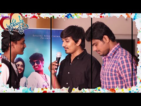 Aakasamantha Prema Latest Independent Film Premiere Show | P