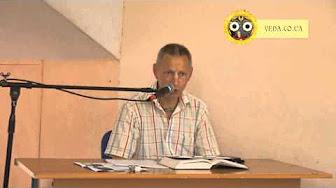 Шримад Бхагаватам 3.26.15 - Враджендра Кумар прабху