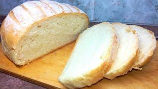 Белый Хлеб В магазине больше Не Покупаю Идеальный рецепт Белого Хлеба от моей мамы Быстро и вкусно