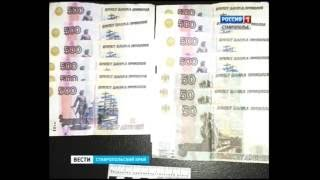 видео автозапчасти в Ставрополе