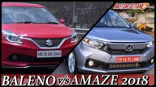 Honda Amaze 2018 vs Maruti Baleno Comparison in Hindi | MotorOctane