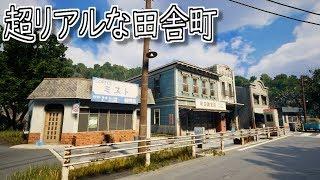 田舎の景色再現がすごい・・!【ノスタルジックトレイン:NOSTALGIC TRAIN:赤髪のとも】3