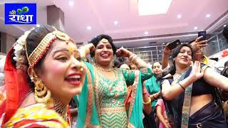 कितना प्यारा है श्रृंगार | सबसे सुंदर भजन, जय श्री कृष्णा बल्भगढ़  #श्रीराधा