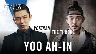 Hallyu World - YOO AH IN - The