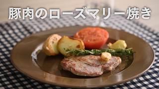 料理家・堤人美さんの「ほっとくだけで味が決まる 漬けたら、すぐおいし...