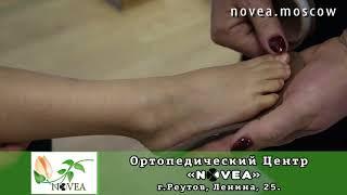 Врач травматолог-ортопед Губина Юлия Михайловна(, 2018-06-13T20:43:08.000Z)