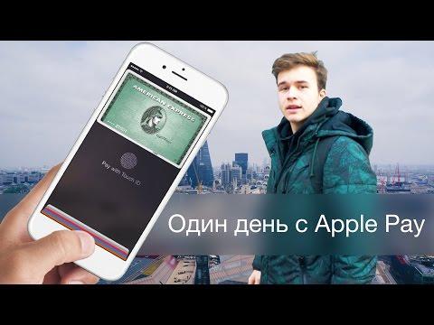 как заказать Айфон 4 - МобиГуру