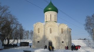 Спасо-Преображенский собор, г. Переславль-Залесский/Spaso-Preobrazhensky Cathedral
