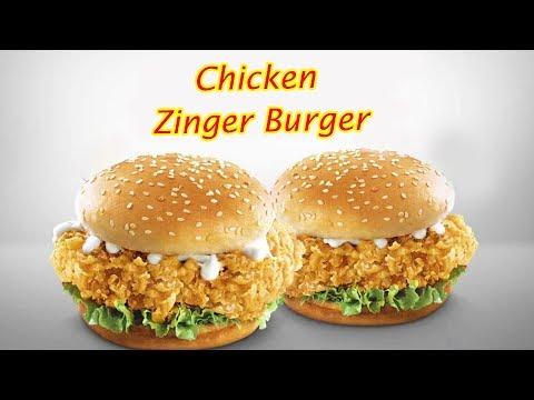 Crispy Chicken Burger Recipe Its Better Than A Zinger