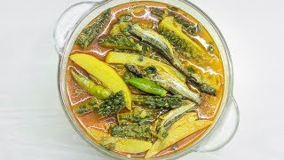 মুখে লেগে থাকার মত একটি তরকারি | Bangladeshi Bitter Gourd Curry