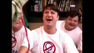 Счастливы вместе - 2 сезон (198-199 серия)