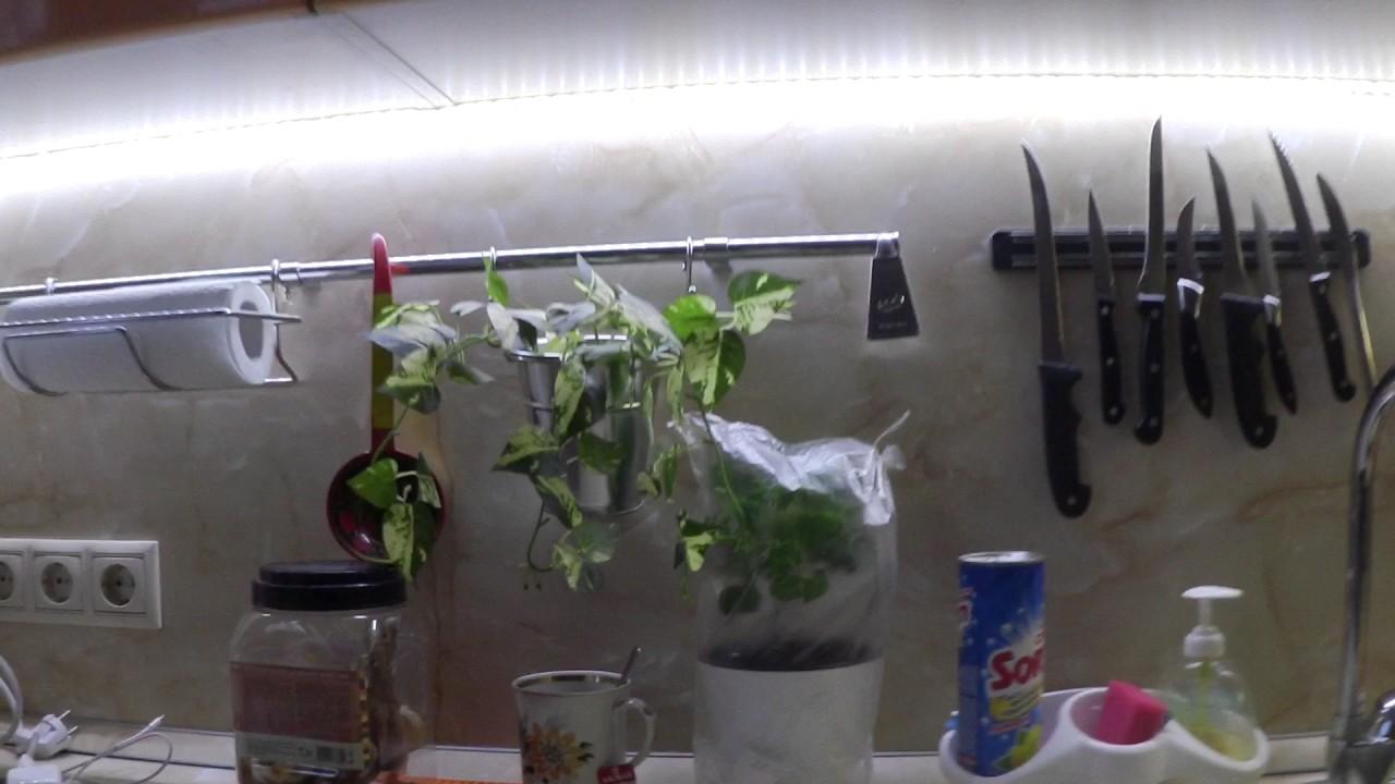 Освещение рабочей зоны на кухне / Вытяжка и рабочий стол - YouTube