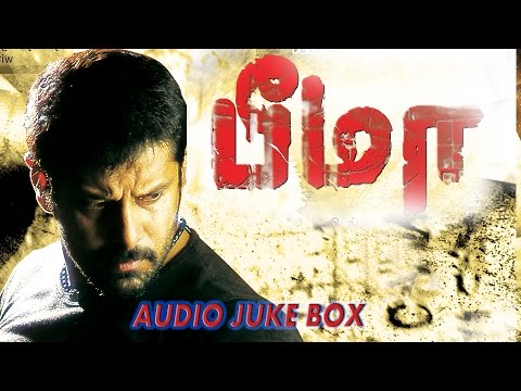 Bheema Tamil Movie Audio Jukebox (Full Songs)