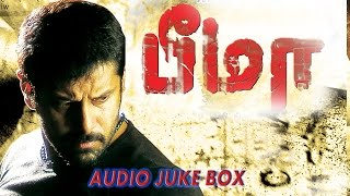 Bheema Full Movie Audio Jukebox | Vikram | Trisha | Harris Jayaraj