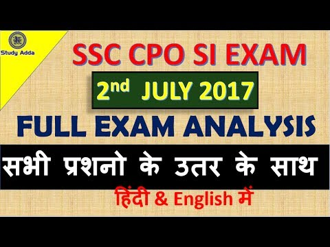 cpo si exam review-SSC CPO SI EXAM 2 July 2017 Exam Analysis With पूछे गए Gkके प्रश्न,online classes