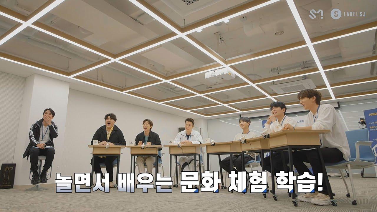 [ ㈜ SJ 글로벌] 문화 복지의 날 Teaser   SJ GLOBAL Inc. Teaser