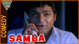 Samba Hindi Dubbed Movie    Genelia Funny Phone Call To Ali    Eagle Hindi Movies