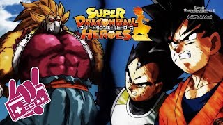 Super Dragon Ball Heroes Cumber Oozaru Theme EP3 Epic Recreation EXTENDED VER..mp3
