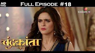 Chandrakanta - Full Episode 18 - With English Subtitles