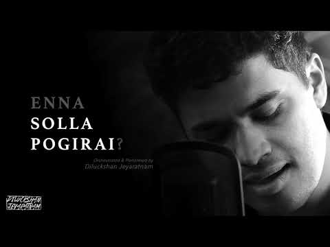 Kandukondain Kandukondain | Enna Solla Pogirai (2014 Re-Orchestrated Cover) | Diluckshan Jeyaratnam