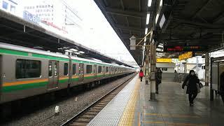 特急あかぎ10号 新宿行き 651系①入線 2019.02.11