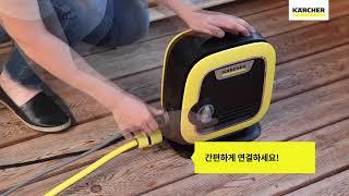 도시 생활 속 카처 고압세척기 K Mini 사용법!