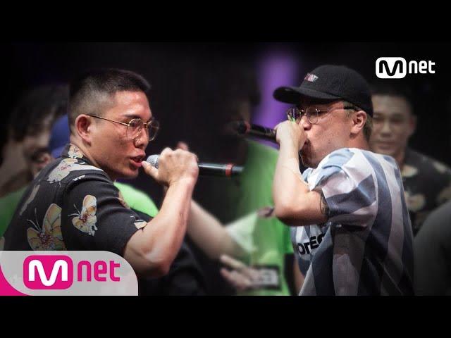 Recap of Show Me The Money 777 Episode 4 – Music Survival Show Update