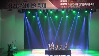 2019상리문화예술축제-행복반 핸드벨[상리초등학교]