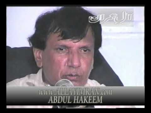 02019 MOLANA ABDUL HAKEEM BOTORABI