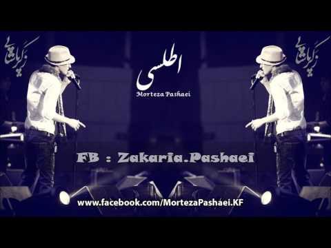 Morteza Pashaei - Atlasi Kurdish Subtitle