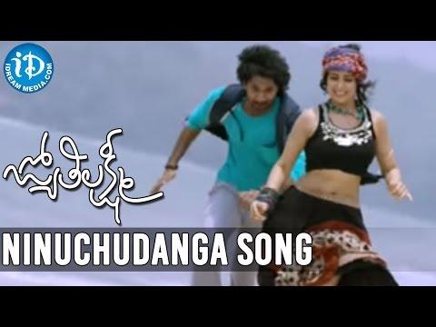 Ninuchudanga Song Trailer - Jyothi Lakshmi Movie | Charmi Kaur | Puri Jagannadh | Sunil Kashyap