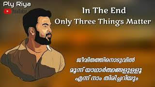 Prithviraj Lyrics Dialogue [ഇവിടെ]
